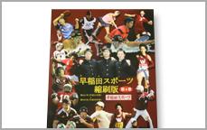 縮刷版・CD-ROM